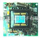 600线高清Z小型索尼CCD板