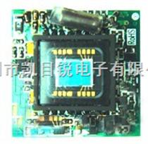 600線高清Z小型索尼CCD板