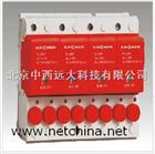M404298智能开关特性测试仪 ZK21-MKT300/LWK6010