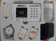 99防区无线报警套装,家用无线报警器,盒装防盗报警器