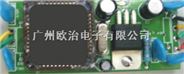 中继器(信号放大器),信号扩大器,报警器信号增强模块