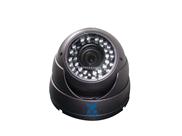 超寬動態防爆大海螺彩色紅外攝像機 LX-Z330CR-T