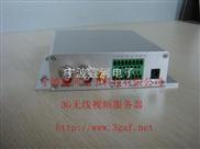 车载监控无线监控3G监控智能监控视频服务器
