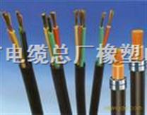 ZR192-KFF46RP氟塑料防腐软电缆