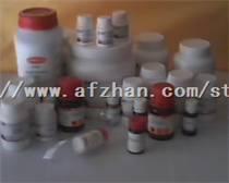 N-乙酰-神经氨酸/唾液酸/N-Acetyl-Neuraminic/NANA