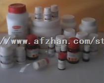O-苯并三氮唑-N,N,N,N,-四甲脲六氟磷酸酯/HBTU