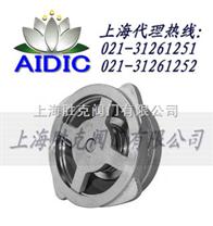 进口对夹升降式止回阀 德国AIDIC进口对夹止回阀