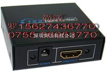 供應VGA轉HDMI轉換器