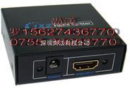 高清VGA转HDMI转换器