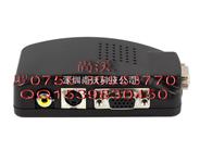 AV转VGA视频转换器1920+1080