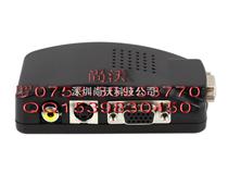 AV轉VGA視頻轉換器1920+1080