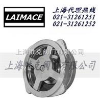 进口对夹升降式止回阀 美国LAIMACE进口对夹止回阀