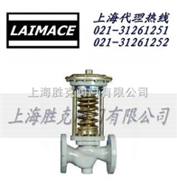 进口自力式减压阀 美国LAIMACE进口自力式减压阀