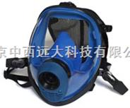 M366944--防毒面具/面罩 联系人:闫小姐