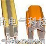 行车滑触线-天车滑触线-起重机滑触线