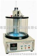 SYQ-265C石油產品運動粘度測定儀