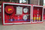 泡沫消火栓箱(大)