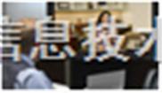 硬件高清视频会议系统