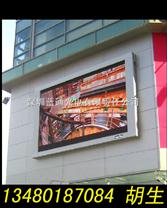 超高清电子屏幕价格,超高清电子屏幕批发,超高清电子屏幕厂家,超高清电子屏幕制作,超高清电子屏幕