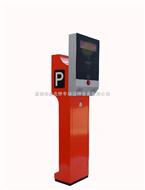 蓬莱市停车场设备公司/安市停车场设备公司