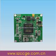 供應索尼CCD攝像頭模組-機芯(520TVL)