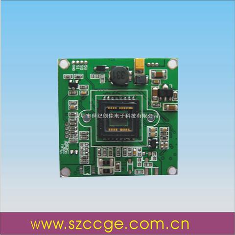 供应索尼CCD摄像头模组-机芯(520TVL)