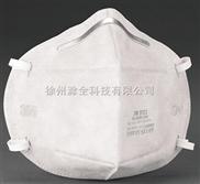 9001 折叠式防尘口罩(耳带式)  /2个包
