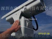 VS-1800-無線監控攝像頭