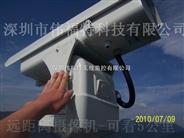 深圳无线监控摄像头,无线亿万先生
