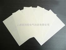 NMN绝缘纸 6640绝缘纸 NOMEX复合纸