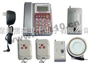 家用商用电话机型防盗报警器