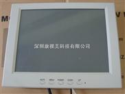 10.4寸觸摸顯示器