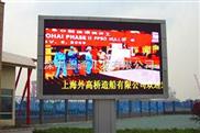甘肃户外全彩广告屏,P16大屏幕显示器,专业厂家蓝通十年品质生产