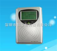 感应式打卡考勤机/感应式打卡考勤系统