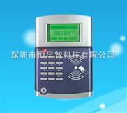 感应卡打卡考勤机/感应卡打卡考勤系统