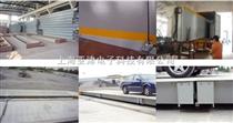 黄浦60吨汽车衡,黄浦80吨汽车衡