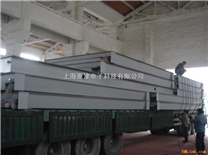 新成15吨汽车衡,磅秤厂