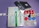 人白介素1(IL-1)ELISA试剂盒1000