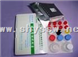 人低密度脂蛋白受体(LDLR)ELISA试剂盒价格