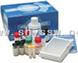 人血管紧张素Ⅰ转化酶(ACEⅠ)ELISA试剂盒价格