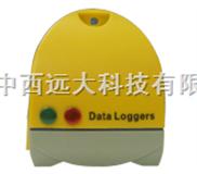 M301952-冷藏车专用温度记录仪联系人:谷小姐