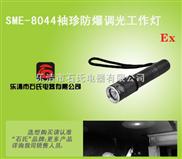 防爆防水手电筒,高亮度聚光手电筒,高性能防爆手电