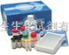 人軟骨寡聚基質蛋白(COMP)試劑盒