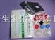 人殺菌性/通透性增加蛋白(BPI)試劑盒