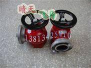 消火栓 消火栓价格 室内消火栓 室内旋转式 减压 稳压消火栓