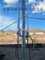 移动车载单兵监控系统 COFDM无线传输设备