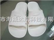 表面电阻永远保持在10的6次方~10的9次方防静电拖鞋