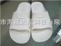 表面電阻永遠保持在10的6次方~10的9次方防靜電拖鞋