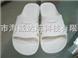 HWD-SHS9102A-表面電阻永遠保持在10的6次方~10的9次方防靜電拖鞋