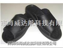 具有良好的防靜電性能PU防靜電拖鞋